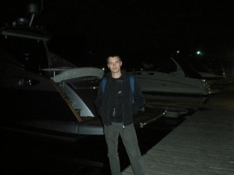 Дмитрий ~ ~ ~ ~ ~