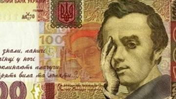 Бывший министр экономики Укр…