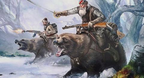 Только русские, только Путин!