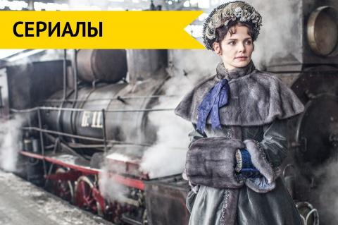 «Анна Каренина» - фильм, кот…