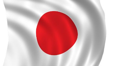 Лидеры G7 в Японии обсудят с…
