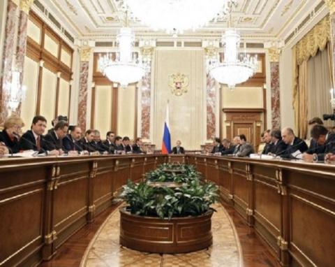 Правительство России решило …