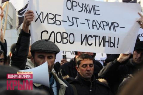 """Террористическое """"слово истины"""" в Крыму. Ю.Витязева"""