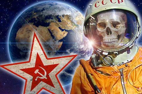 Ужас секретных космических и…