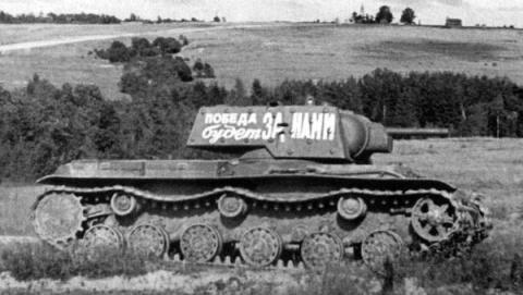 Подвиг наших танкистов. Леге…