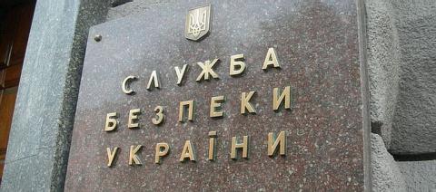 СБУ сорвала переговоры по об…