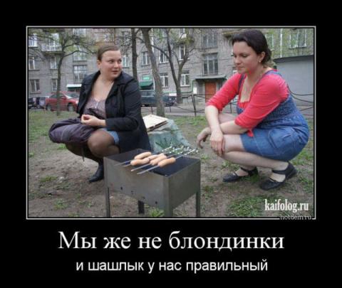 Про еду и вкусно жрать))