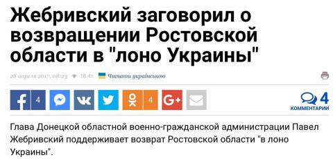 Большой распил в глухом тупике лона Украины. Юлия Витязева