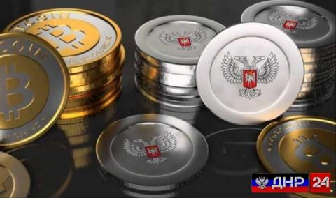 Яценко рассказал, как криптовалюта может помочь экономике ДНР