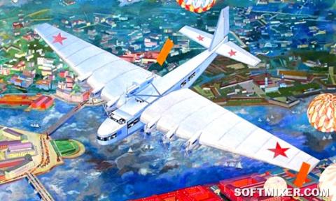 Самый странный советский самолет