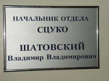 Умом Россию не понять... часть вторая