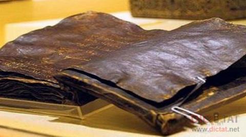 БИБЛИЯ, КОТОРОЙ 1500 ЛЕТ, УТ…