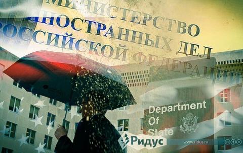 Как российский МИД вывел Госдеп США на чистую воду