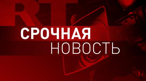 СМИ: Российские легкоатлеты не поедут на Олимпиаду-2016 в Рио-де-Жанейро