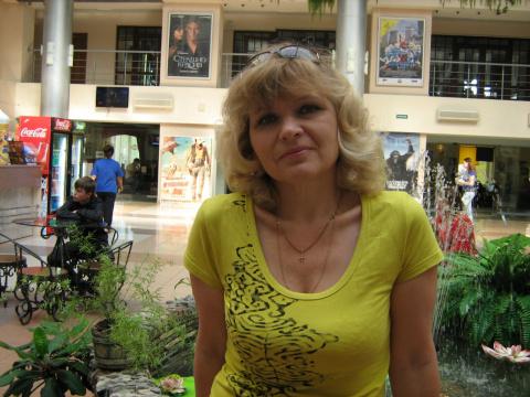 Ирина Одинцова