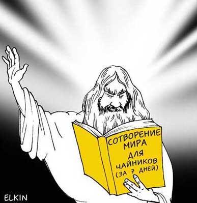 Голая неприглядная Правда ле…