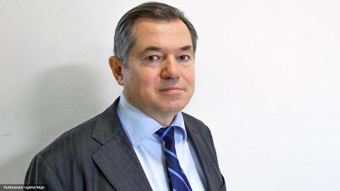 Сергей Глазьев: Мы профинансировали финансовый пузырь в США