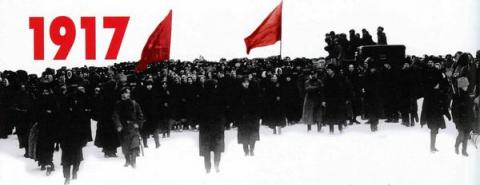 1. 12 пунктов про Революцию …