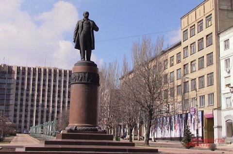 Губернатор Донецкой области …