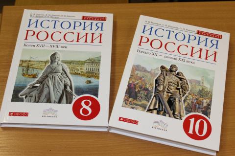 Почему из учебников по истор…