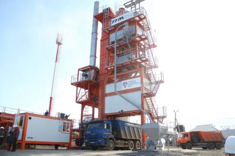 В Татарстане открыт новый асфальтобетонный завод