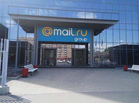 «IT без границ»: Mail.Ru Group заплатит программисту, который лишился приза на британском конкурсе из-за гражданства РФ