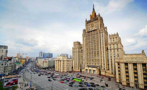 МИД РФ пригласил в Россию по…