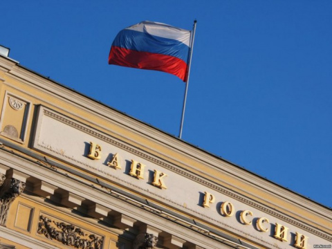 ЦБ РФ сохранил ключевую ставку на уровне 11% годовых