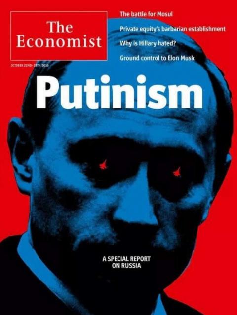 Путин нам не по зубам: Запад…