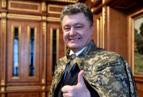 Аттракцион невиданной щедрости Порошенко. Юлия Витязева