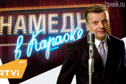 Леонид Парфенов возрождает з…