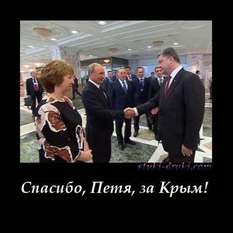 Зачем Путину Порошенко?