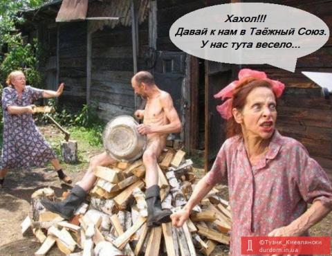 Защита Надежды Савченко будет настаивать на ее возвращении в СИЗО - Цензор.НЕТ 9815