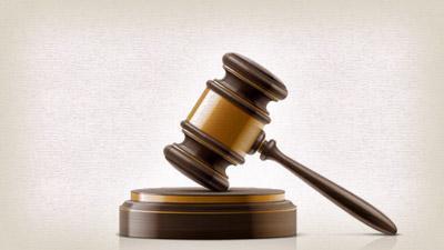 Суд признал незаконным арест…