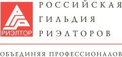 Открытое обращение к журналистам и руководителям СМИ президента НП «Российская Гильдия Риэлторов» Татьяны Деменок