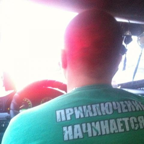 Веселые надписи и объявления)