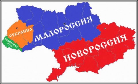 Малороссия и хитрый план Путина.