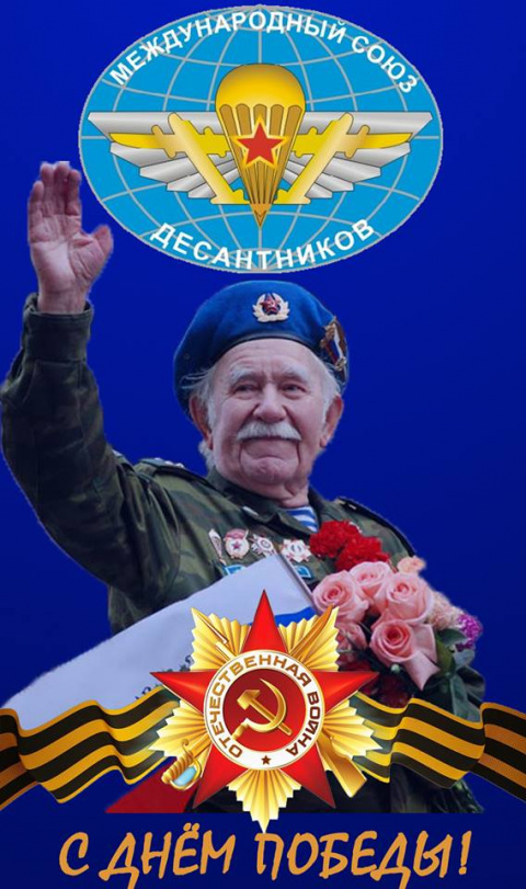 Сергей Адлер