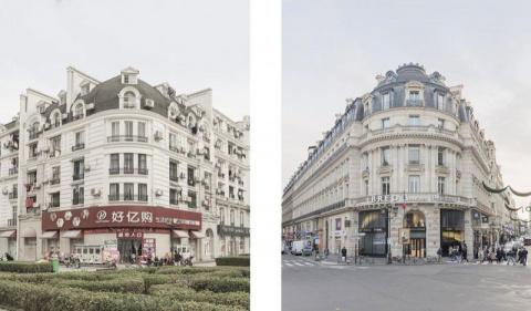 Поддельный Париж в Китае не …