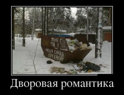 Народное)))