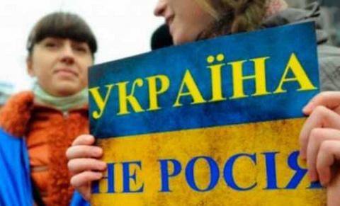 Кому нужна взаимная ненависть между Украиной и Россией?