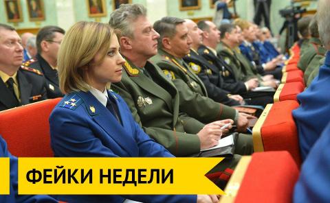 Президент России продал часы…
