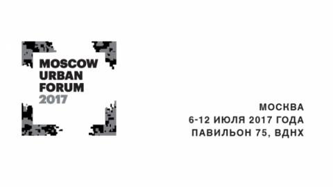 MOSCOW URBAN FORUM -2017