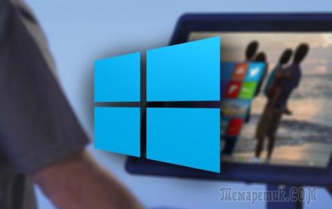 5 вещей, которые Windows мож…