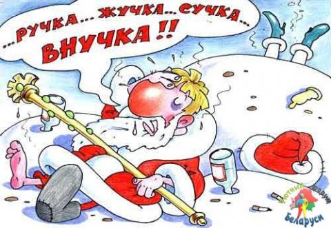 Диана снег