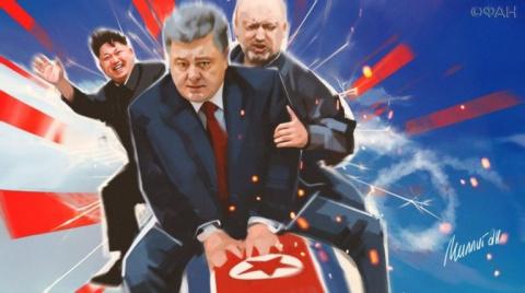 Киев допрыгался
