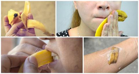 Секреты банановой кожуры, ко…