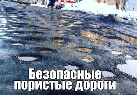 В России это не закончится никогда!