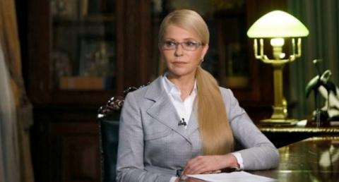 Тимошенко резко отвернулась …
