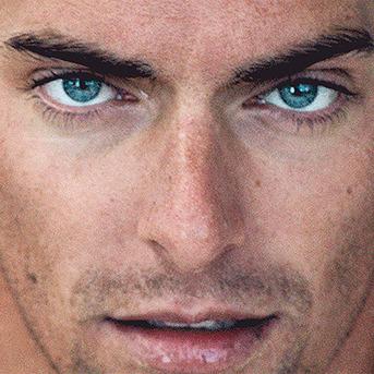 За Голубыми Глазами
